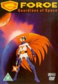 G-Force:: Earth Extinction 0002 E.105 (Final Episode)