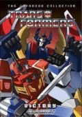Transformers Victory: A Battle of Life and Death E.22