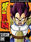 Dragon Ball Z: S.4.E.17 Nightmare Comes True